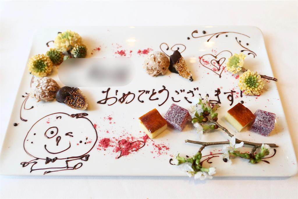 広尾【レストラン マノワ】