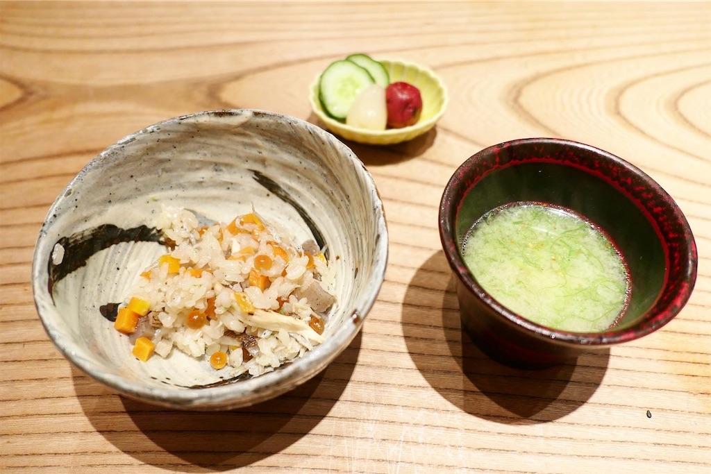 西麻布【日本料理 おおつかようすけ】
