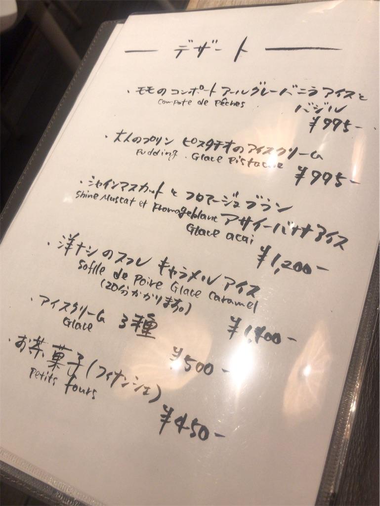 麻布十番【カラペティ・バトゥバ】