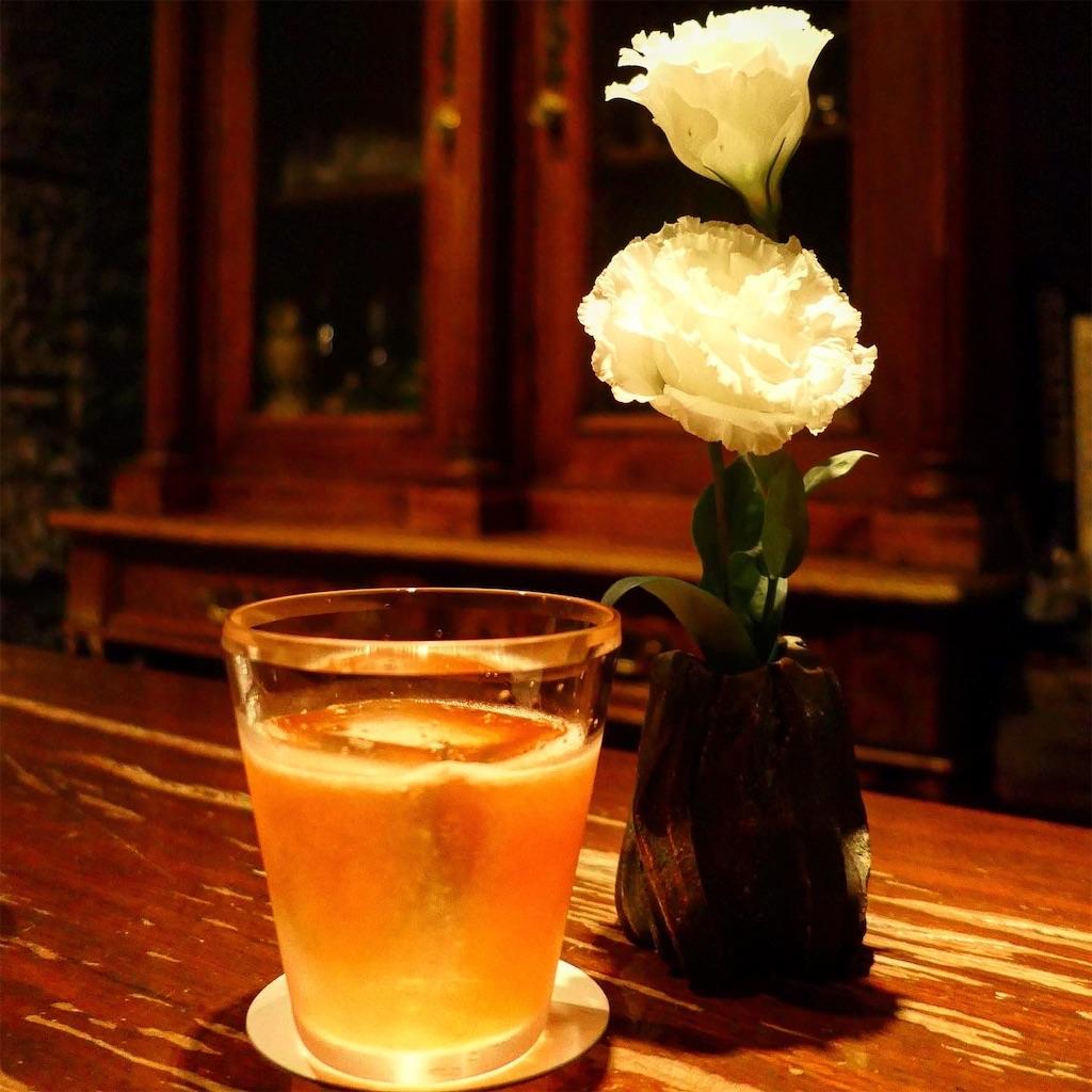 元麻布【バー・ラ・ユロット(Bar la Hulotte)】