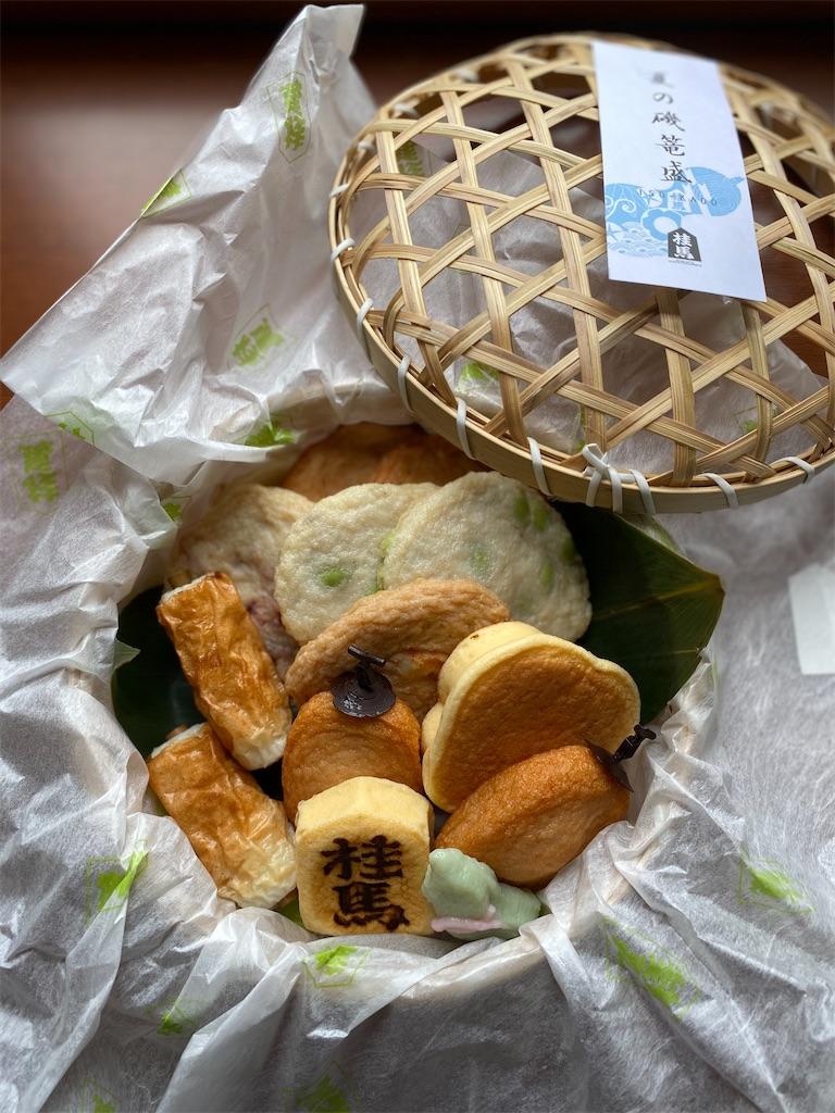 【桂馬蒲鉾商店】広島・尾道のお土産&お取り寄せ