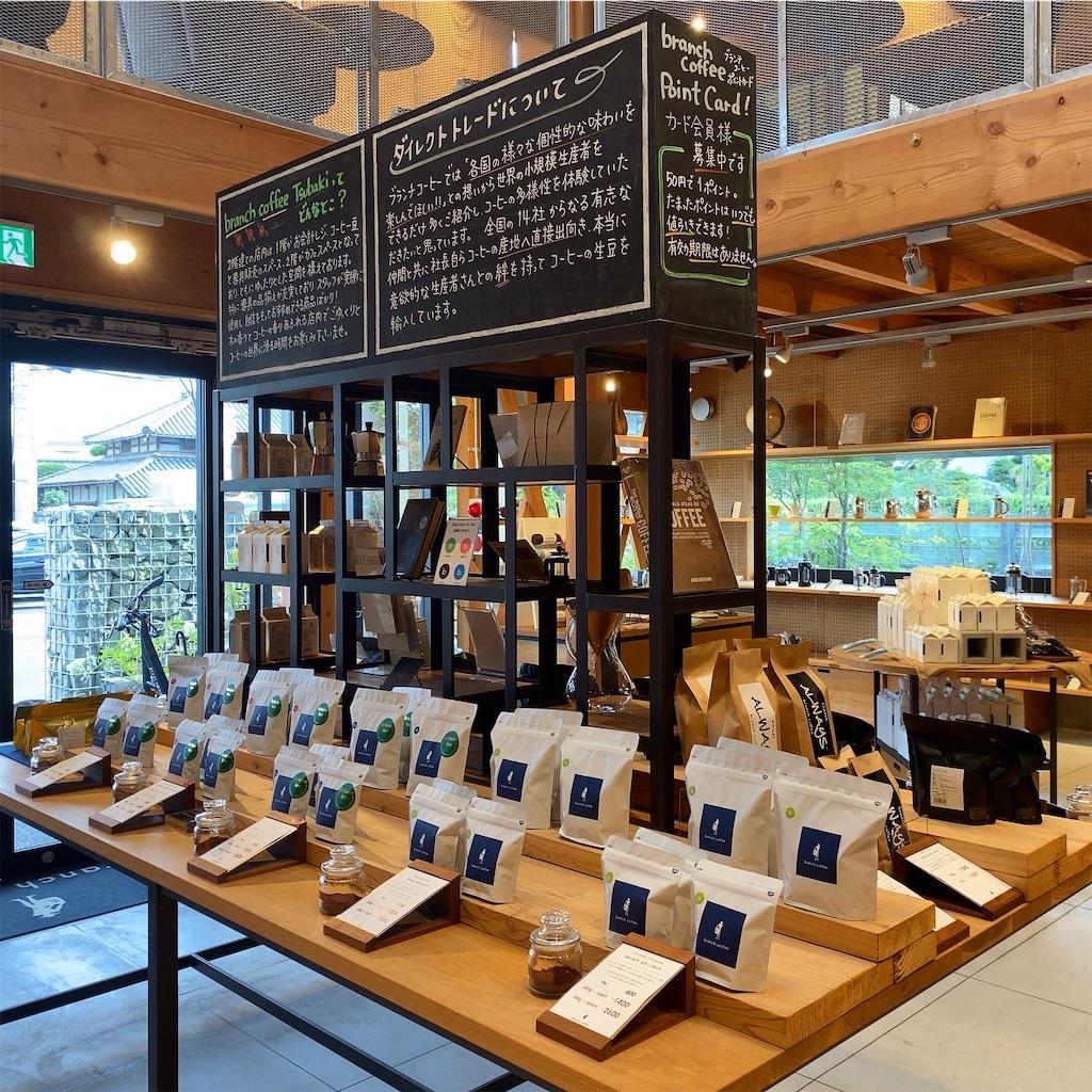ブランチ コーヒー ツバキ(branch coffee tsubaki)