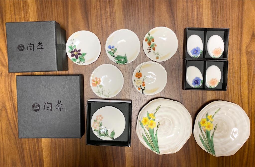 京都・清水焼【陶葊(とうあん)】