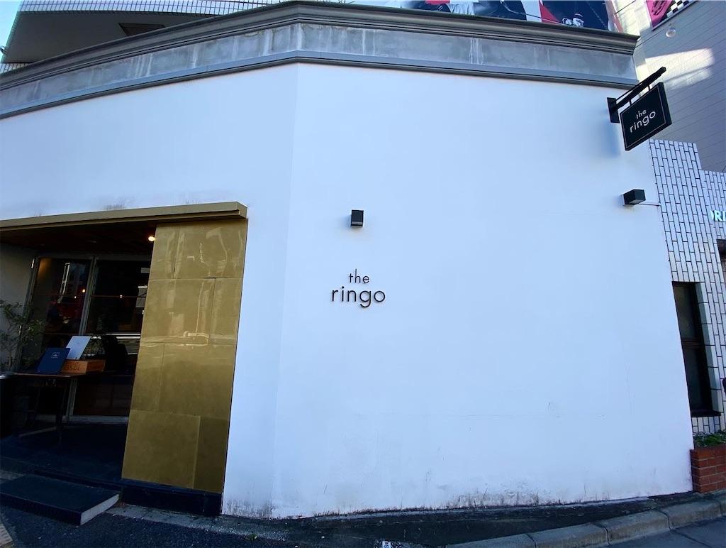 the ringo nishi-azabu