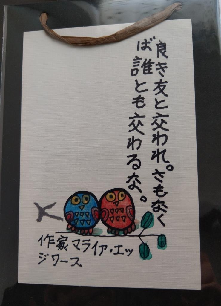 f:id:asadakeiko576:20180306173243j:plain