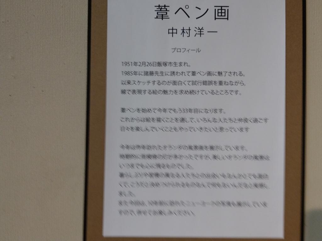 f:id:asadakeiko576:20180310233747j:plain
