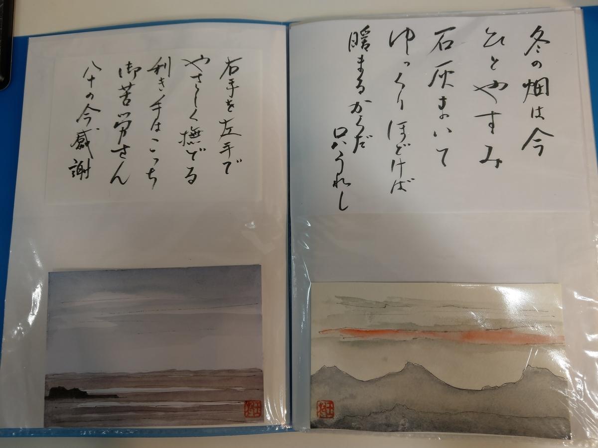 f:id:asadakeiko576:20190316210754j:plain