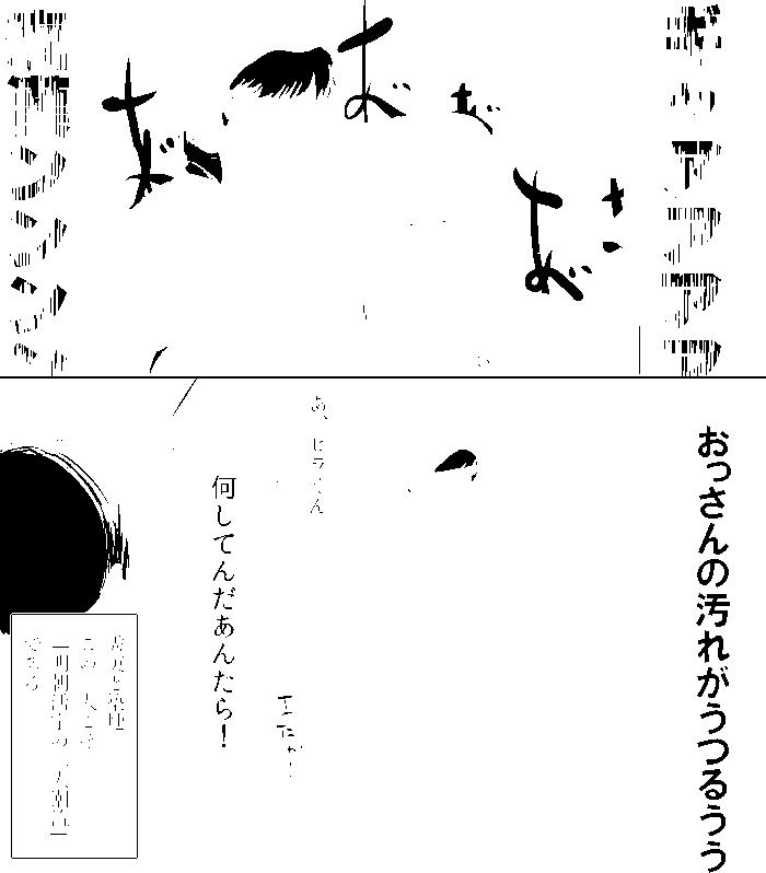 f:id:asaduke0804:20170326012038p:plain