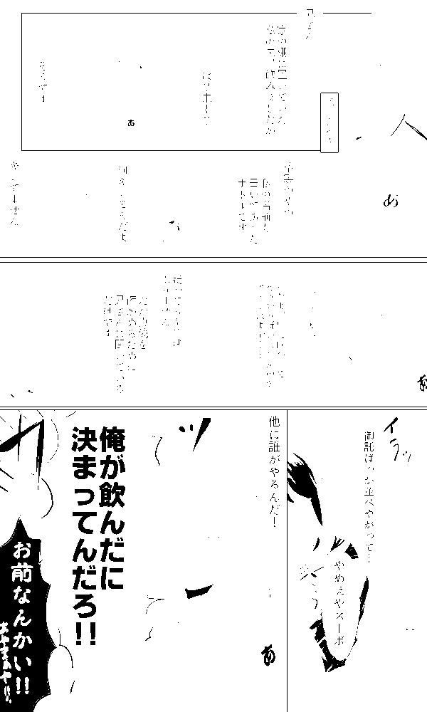 f:id:asaduke0804:20170326013349p:plain