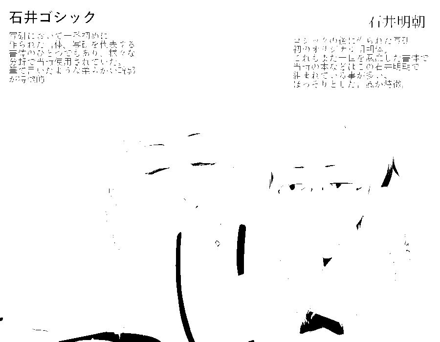 f:id:asaduke0804:20170326013824p:plain
