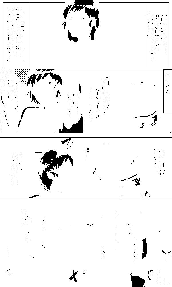 f:id:asaduke0804:20170326014340p:plain