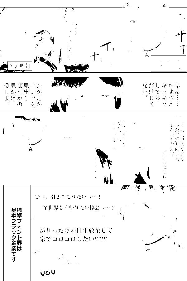 f:id:asaduke0804:20170326020200p:plain