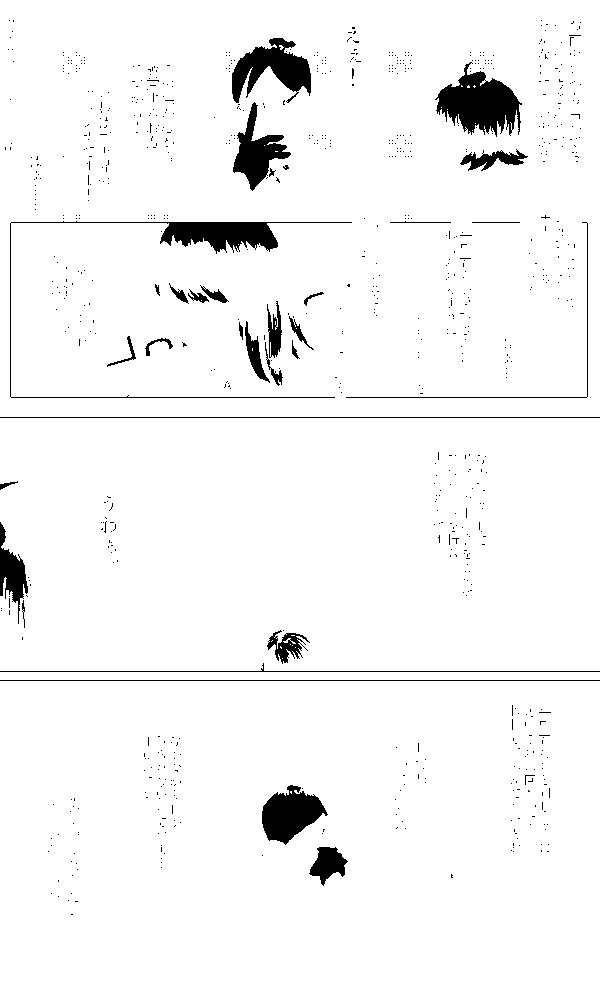 f:id:asaduke0804:20170326020228p:plain
