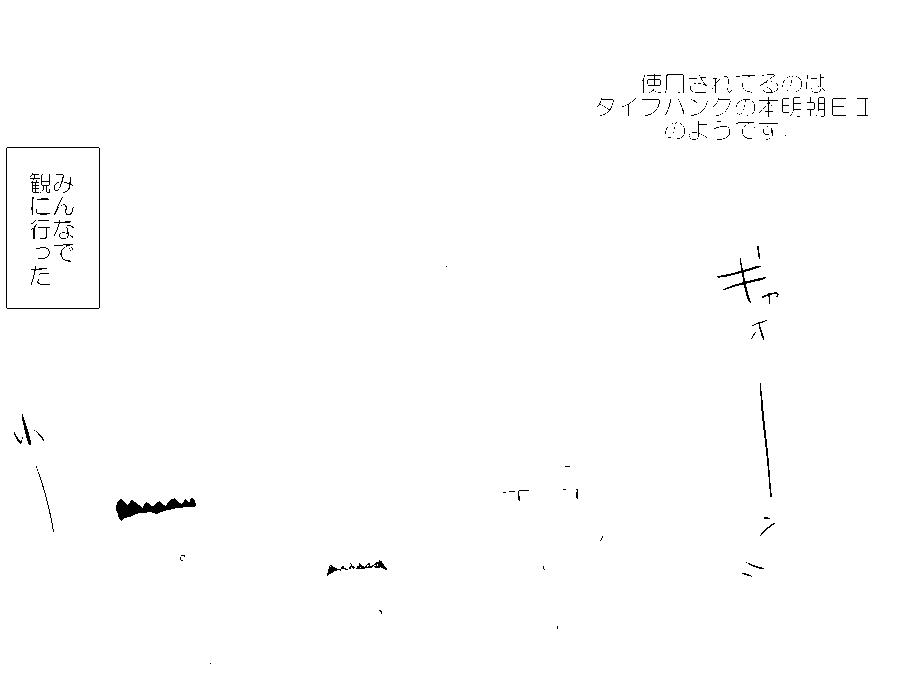 f:id:asaduke0804:20170326023824p:plain