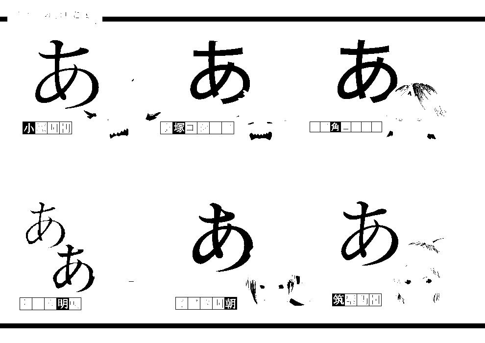 f:id:asaduke0804:20170326024744p:plain