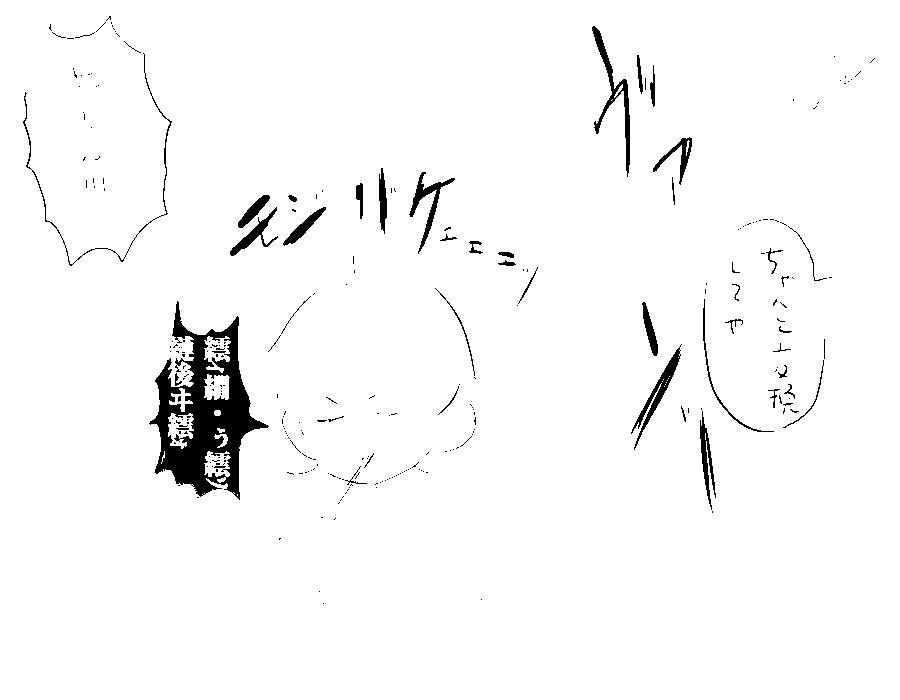 f:id:asaduke0804:20170410211724p:plain