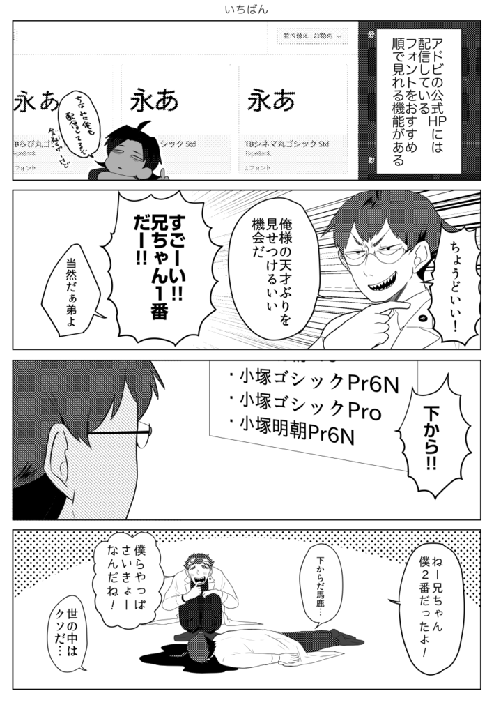 f:id:asaduke0804:20170520210024p:plain