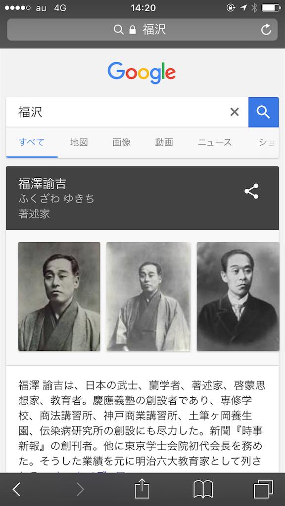 f:id:asaedashinya:20170512142759p:image