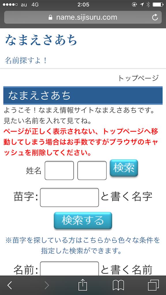 f:id:asaedashinya:20170515020526p:image