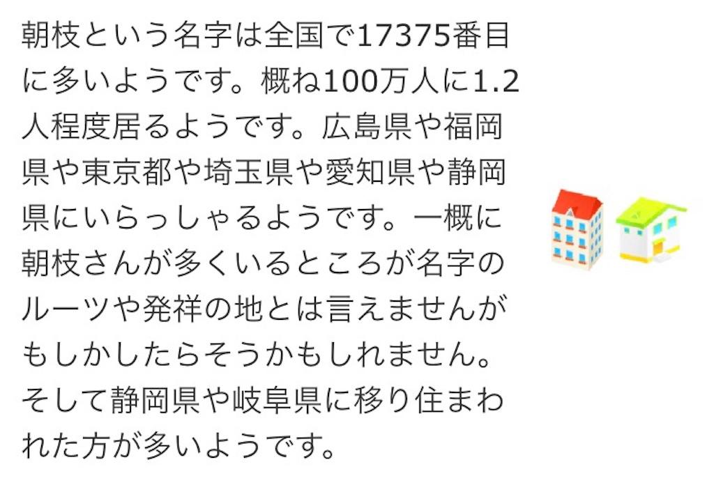 f:id:asaedashinya:20170515021555j:image