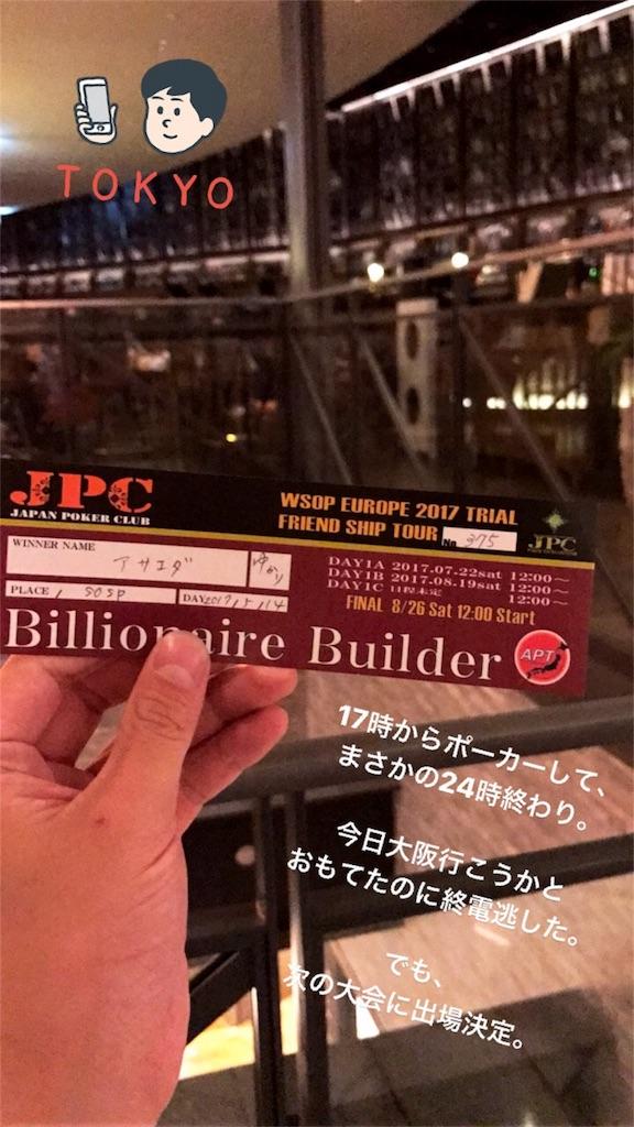 f:id:asaedashinya:20170515021919j:image