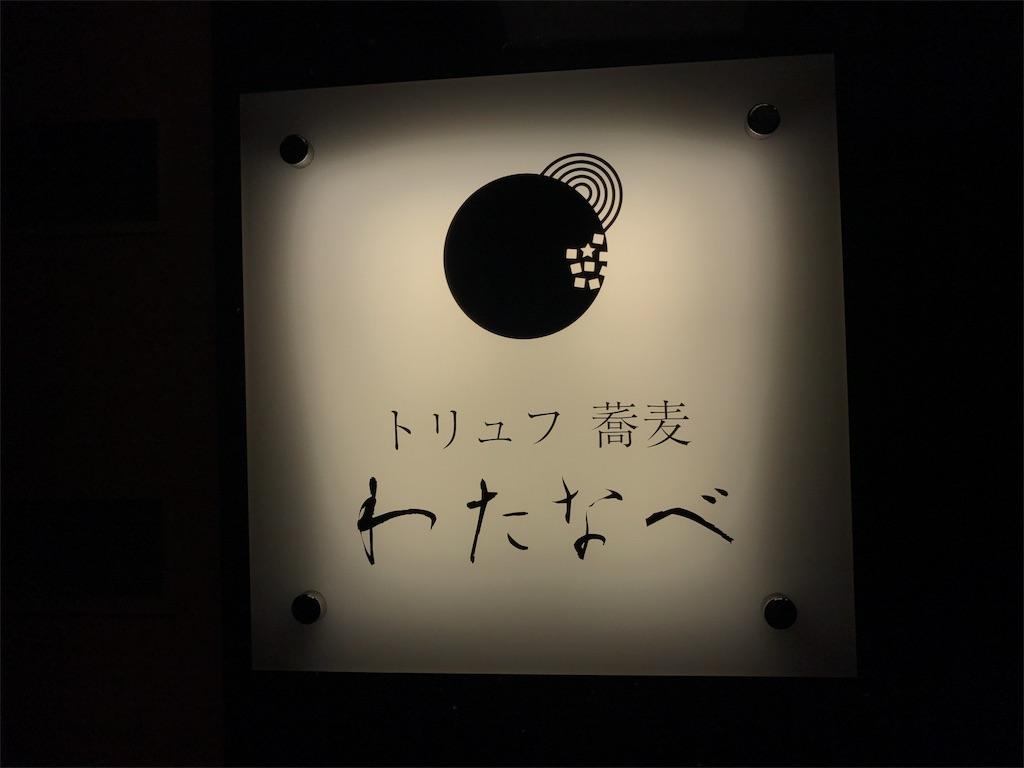 f:id:asaedashinya:20170521065256j:image