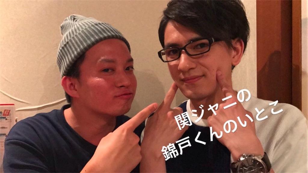 f:id:asaedashinya:20170524022636j:image