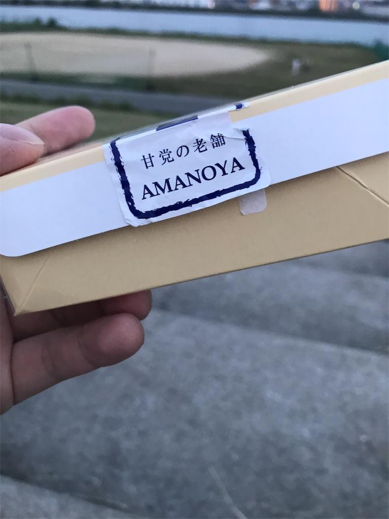f:id:asaedashinya:20170524024127j:image
