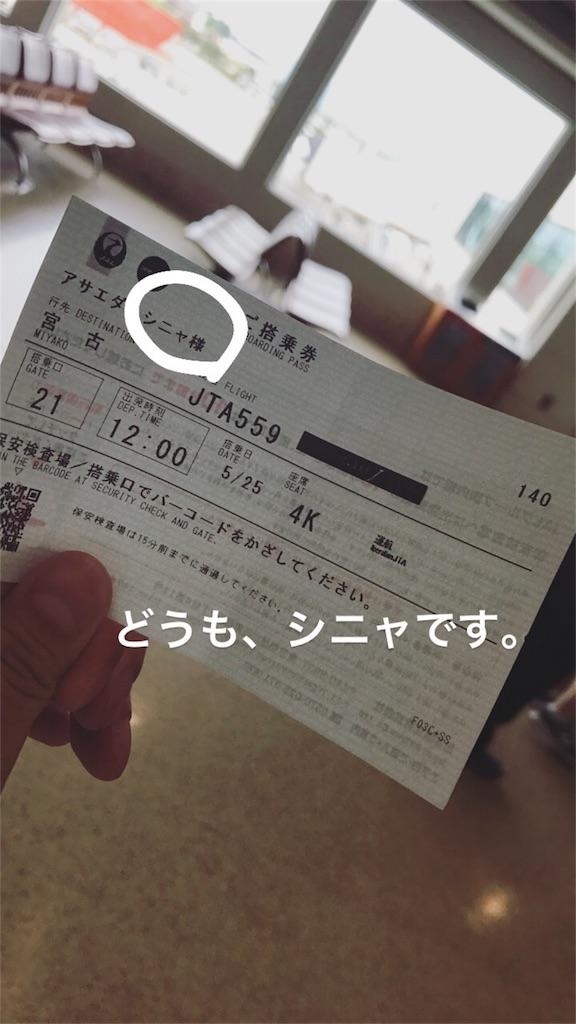 f:id:asaedashinya:20170601033920j:image