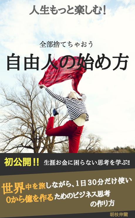 f:id:asaedashinya:20171124075032p:plain