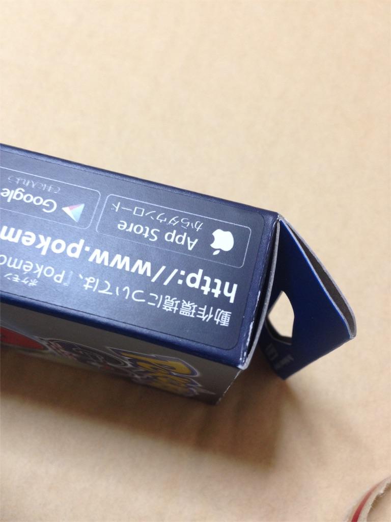 f:id:asagake3:20160917191831j:image