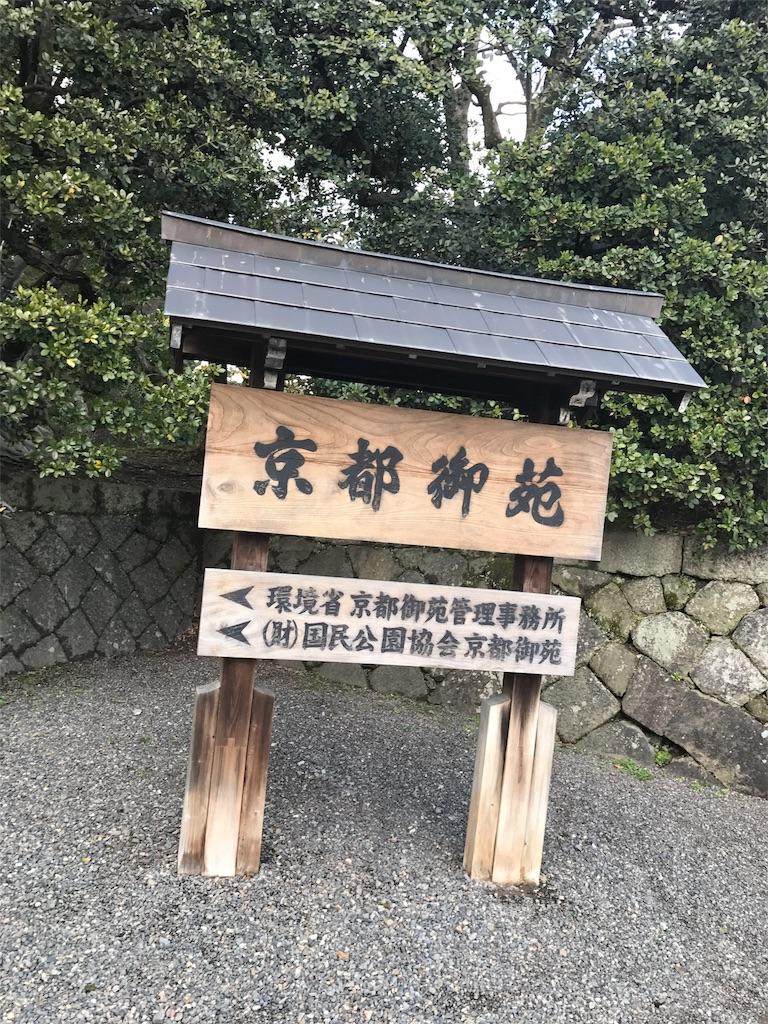 f:id:asagake3:20170302203815j:image
