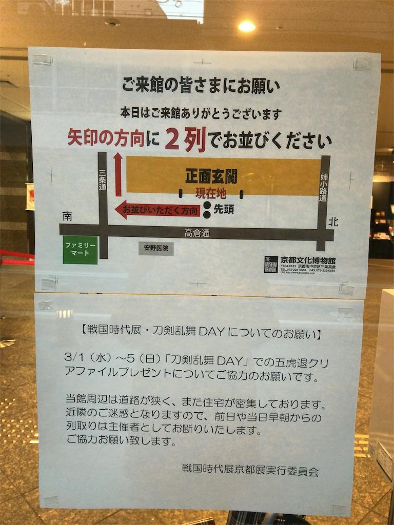f:id:asagake3:20170304223543j:image