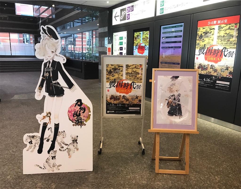 f:id:asagake3:20170304224220j:image
