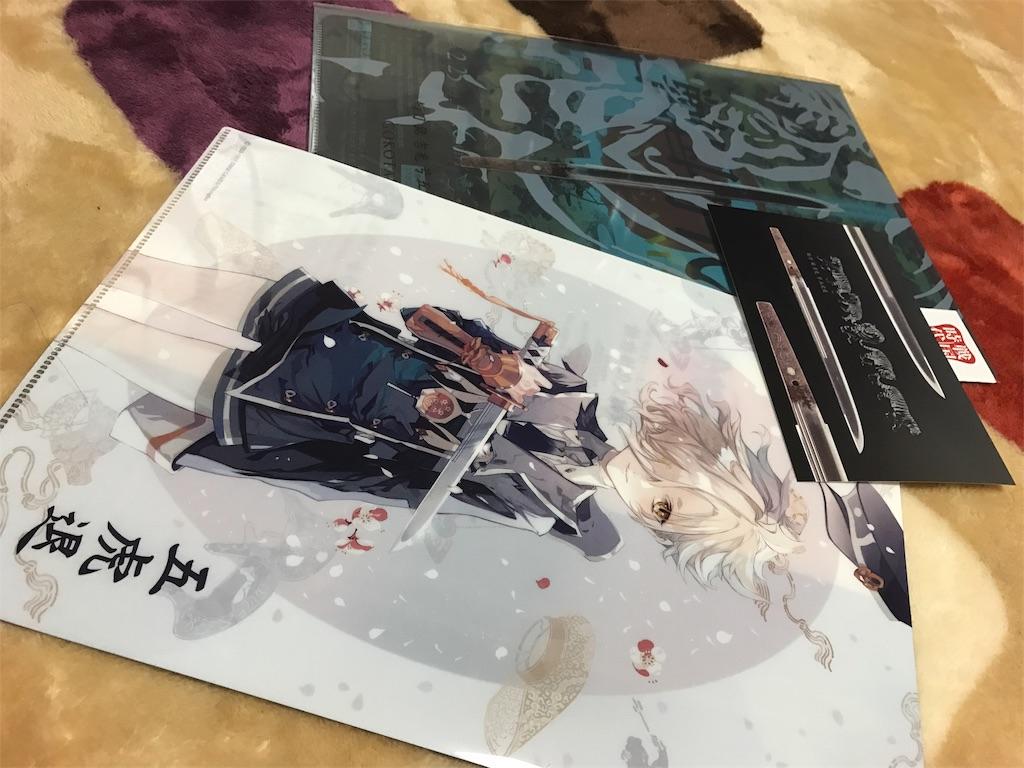 f:id:asagake3:20170304232239j:image