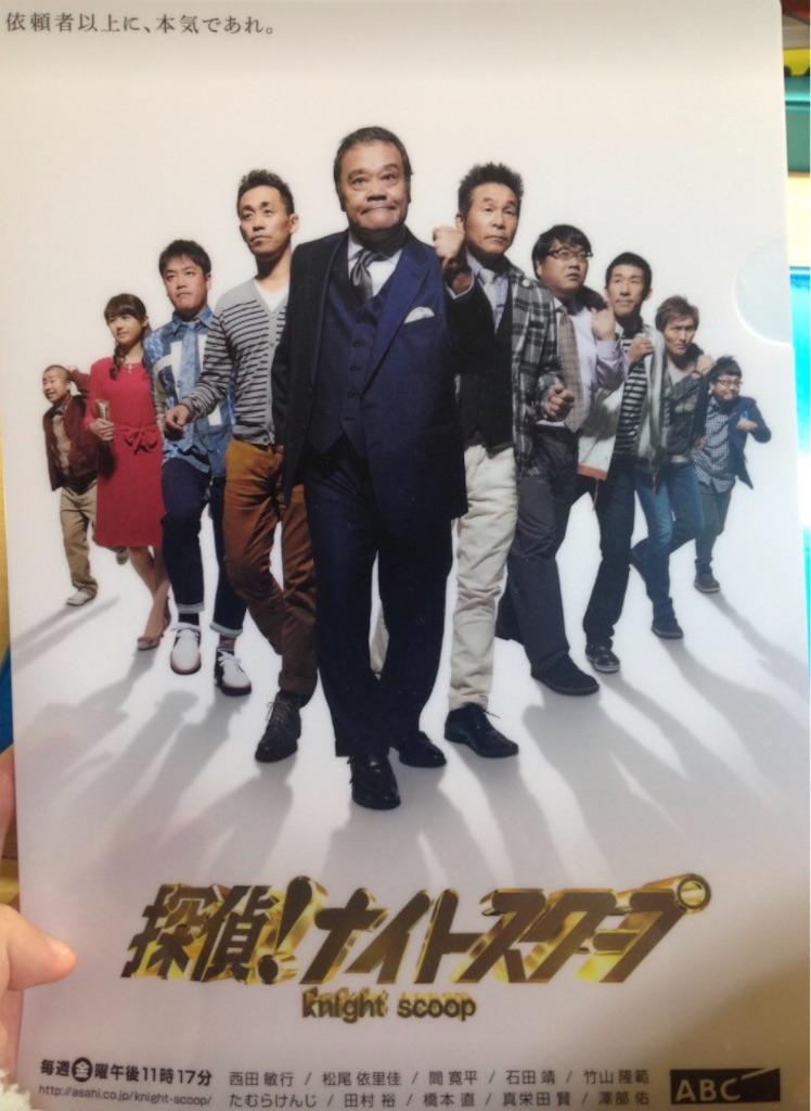 f:id:asagake3:20170310002516j:image