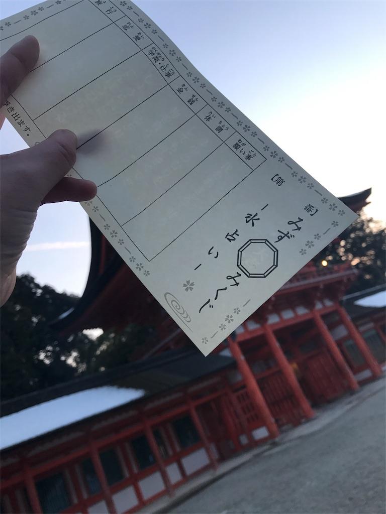 f:id:asagake3:20170314013639j:image