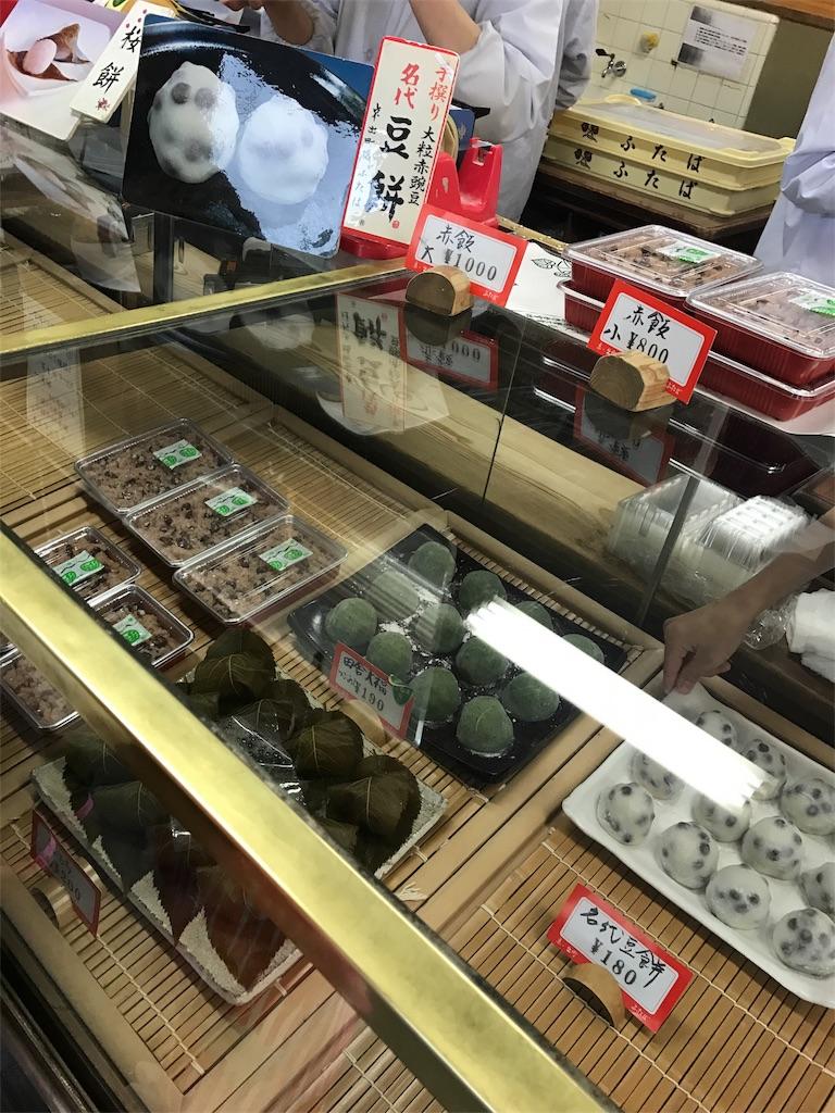 f:id:asagake3:20170314014335j:image