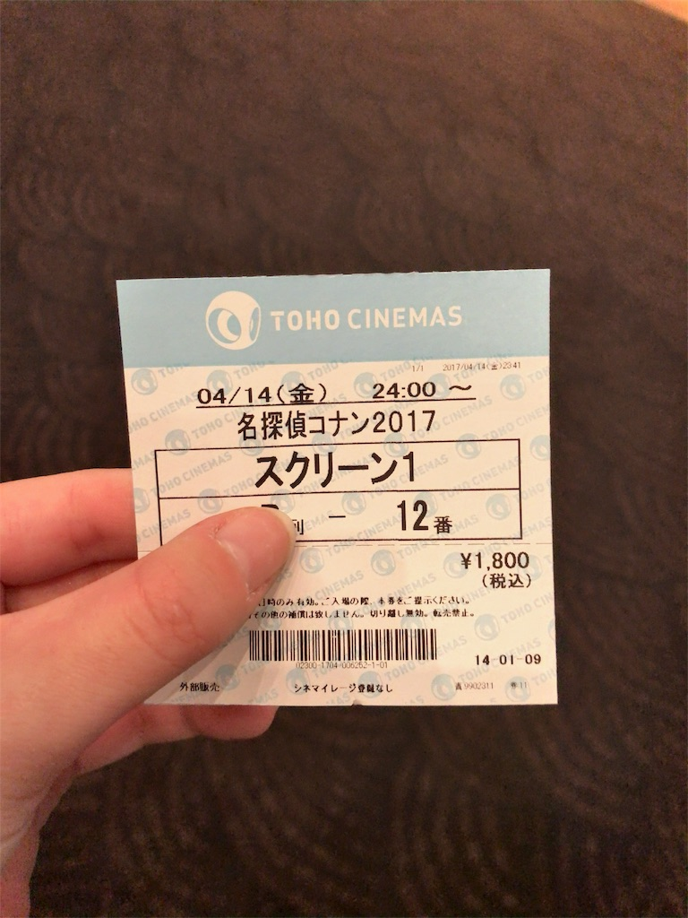 f:id:asagake3:20170415170946j:image