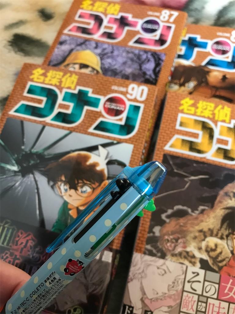 f:id:asagake3:20170415171412j:image