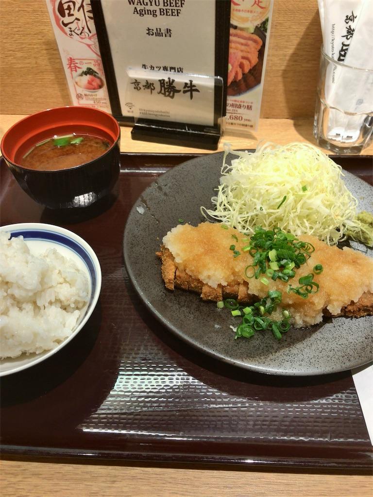 f:id:asagake3:20170415171847j:image