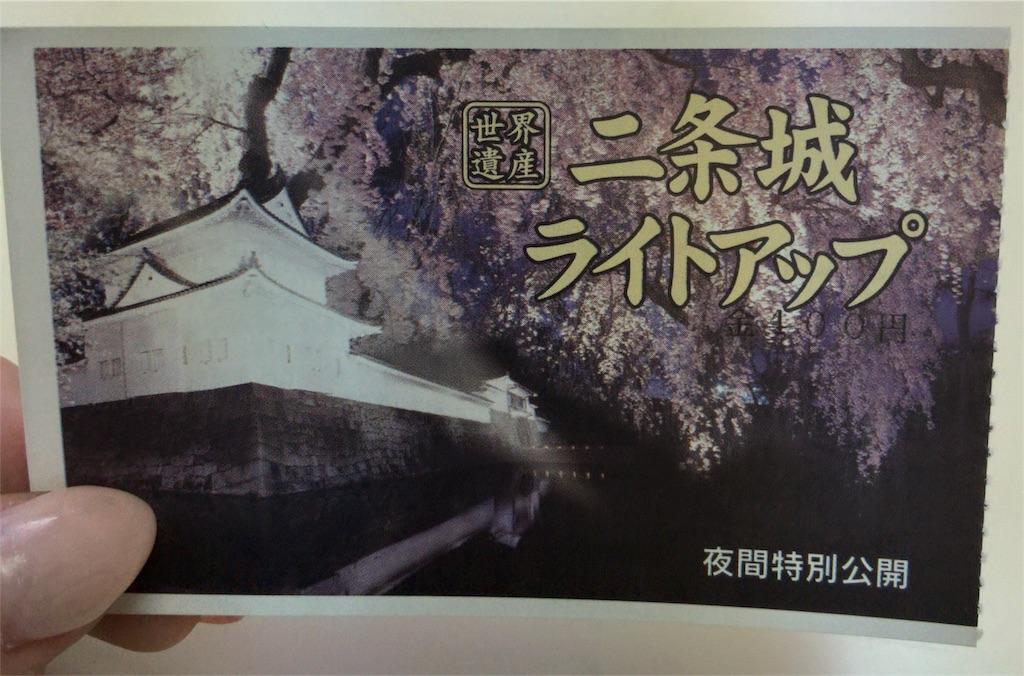 f:id:asagake3:20170420025858j:image