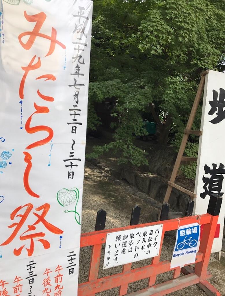 f:id:asagake3:20170724142932j:image