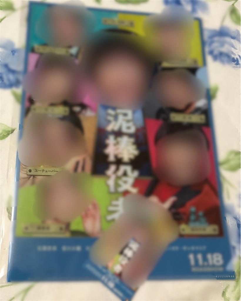 f:id:asagake3:20171002212109j:image