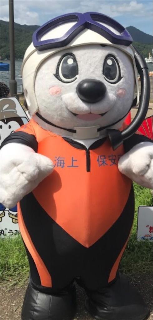 f:id:asagake3:20171004212705j:image