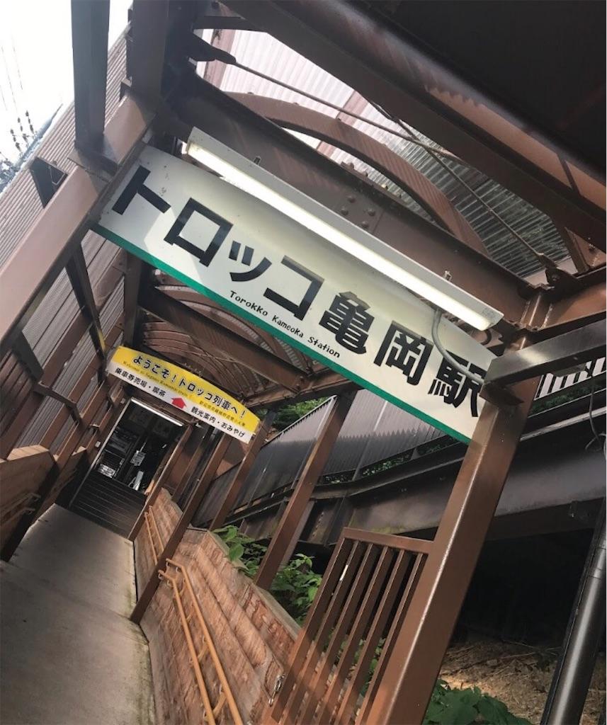 f:id:asagake3:20171004215957j:image