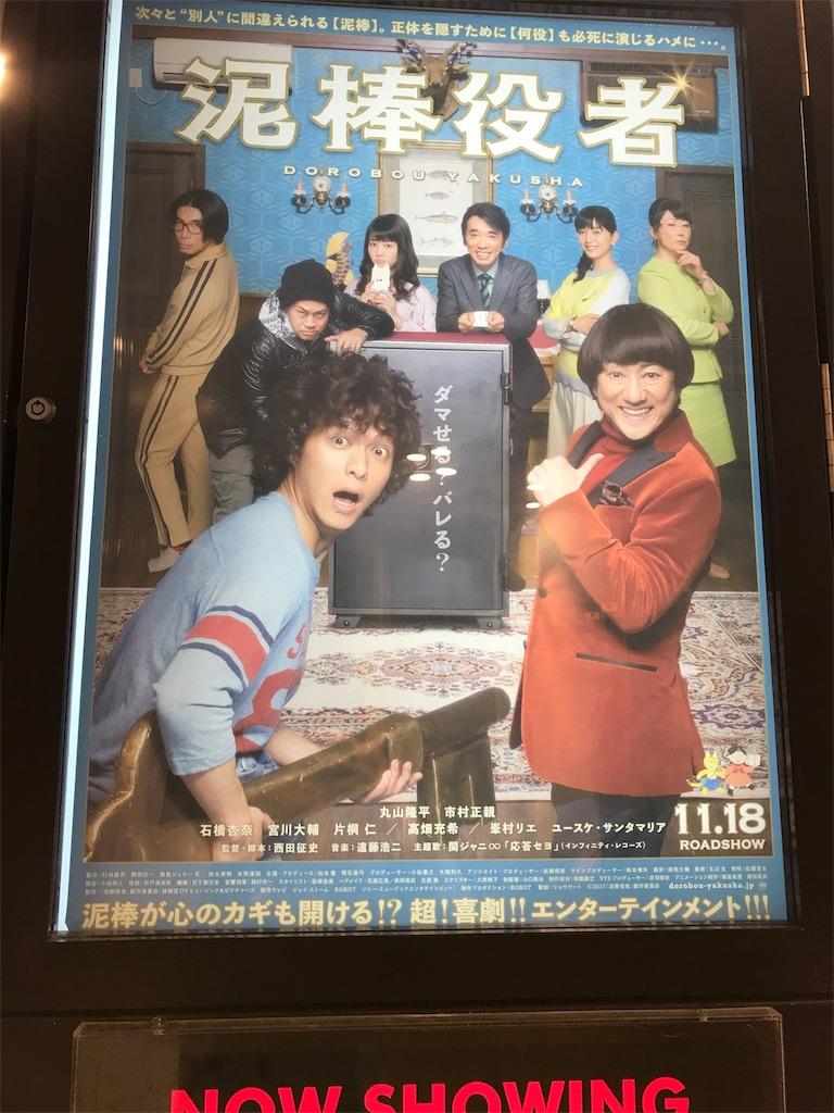 f:id:asagake3:20171119233654j:image
