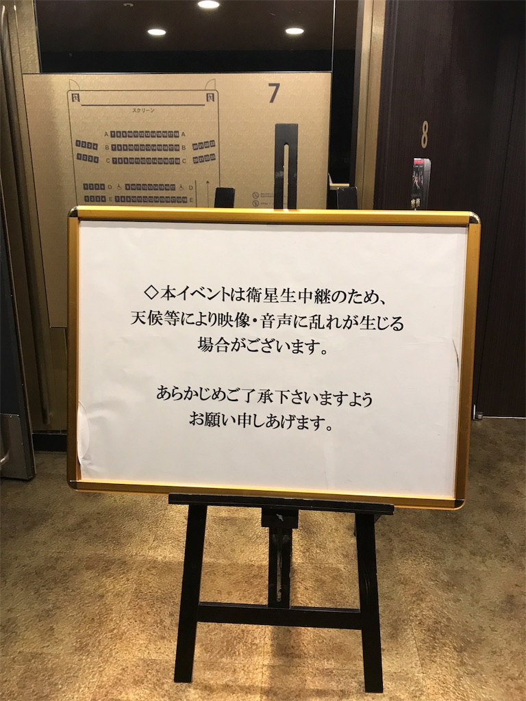 f:id:asagake3:20171120001518j:image