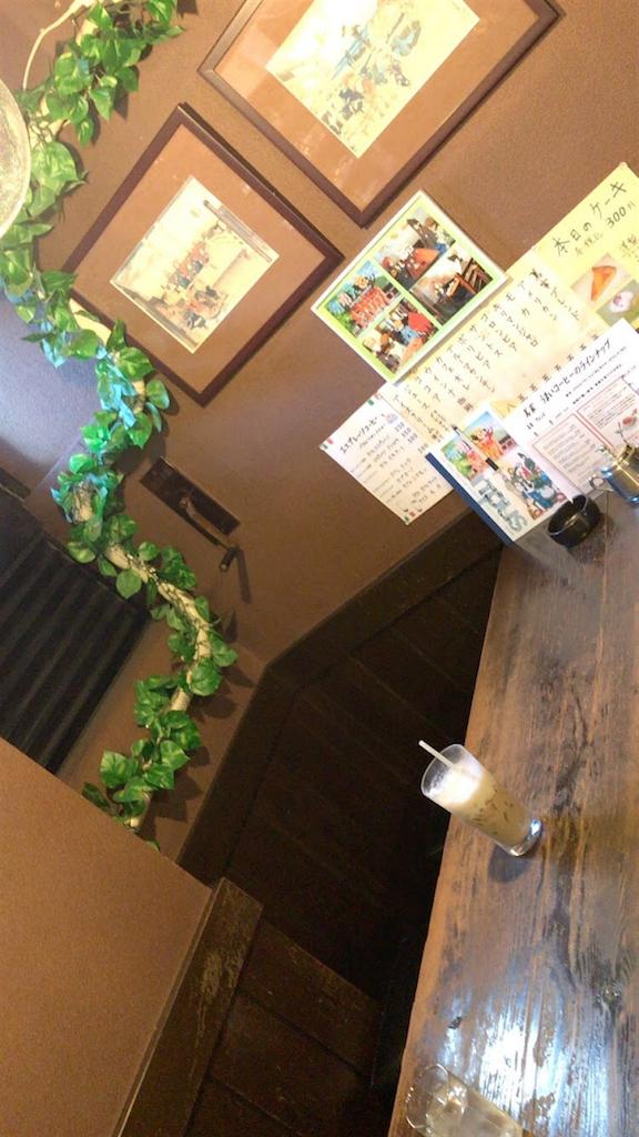 f:id:asagake3:20171217232111p:image