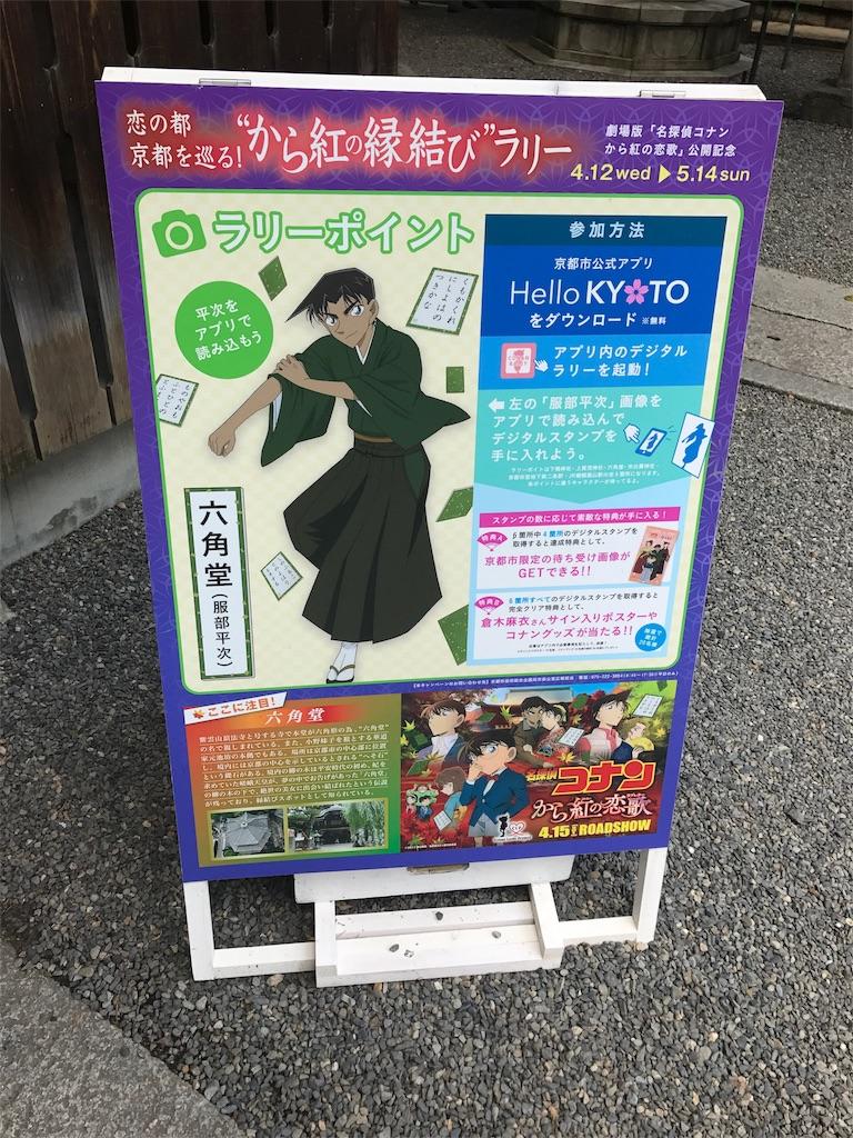 f:id:asagake3:20171217233600j:image
